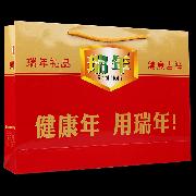 瑞年牌 氨基酸口服液 750ml(250ml*3瓶)