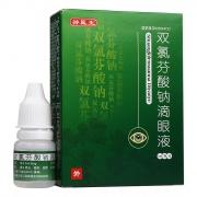孫醫生 雙氯芬酸鈉滴眼液 5ml:5mg