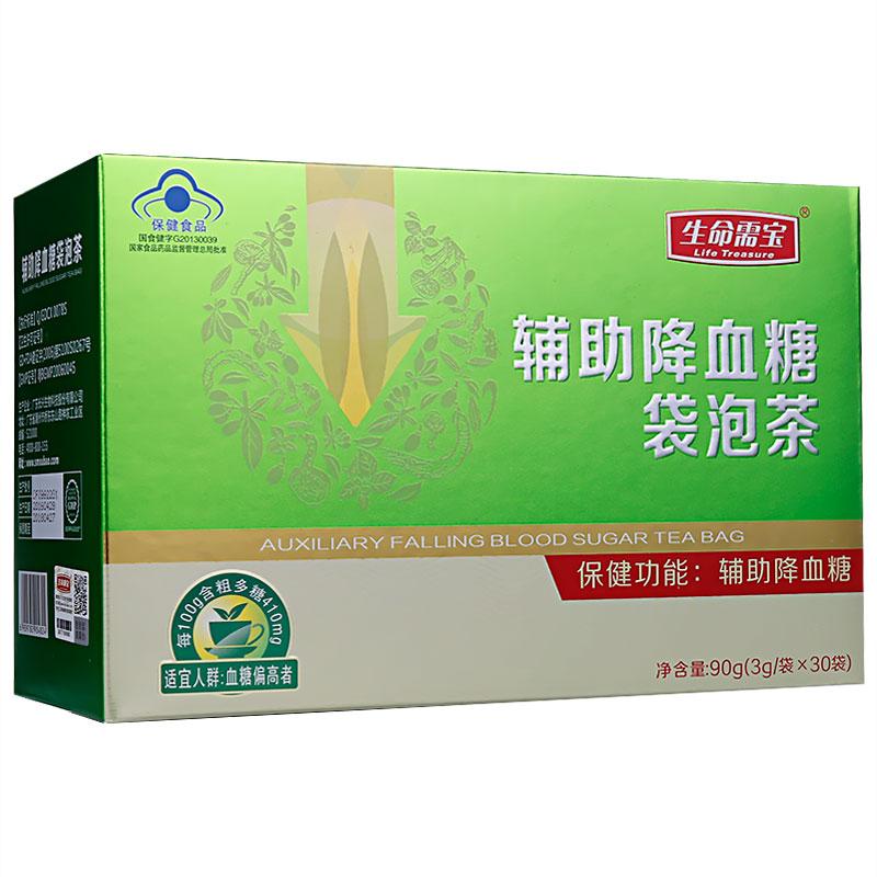 生命需宝 辅助降血糖袋泡茶 90g(3g*30袋)
