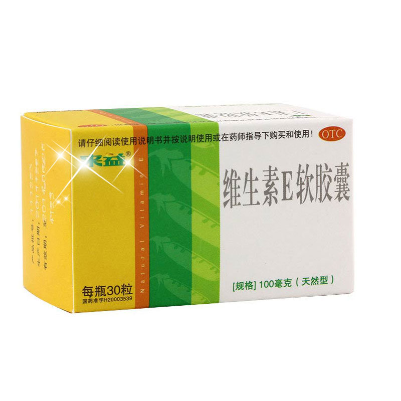 来益 维生素E软胶囊(天然型) 100mg*30粒