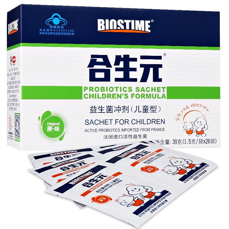 合生元 益生菌冲剂(儿童型) 39g(1.5g*26袋)