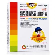 新盖金典 葡萄糖酸钙锌口服溶液 10ml*12支