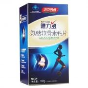 健力多 氨糖軟骨素鈣片 102g(1.02g*100片)