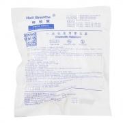 【开年利事,尽享优惠】超值让利,特惠29.8元。温馨提醒:本品用于雾化药物的吸入。