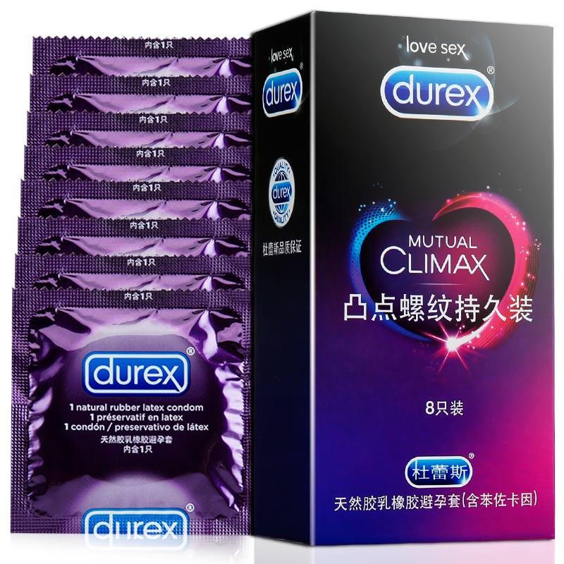 杜蕾斯 凸点螺纹持久装避孕套 8只装
