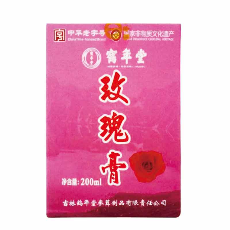 鶴年堂 玫瑰膏 200ml(廠家直發)