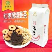 养方堂 红枣黑糖姜茶(固体饮料) 18g