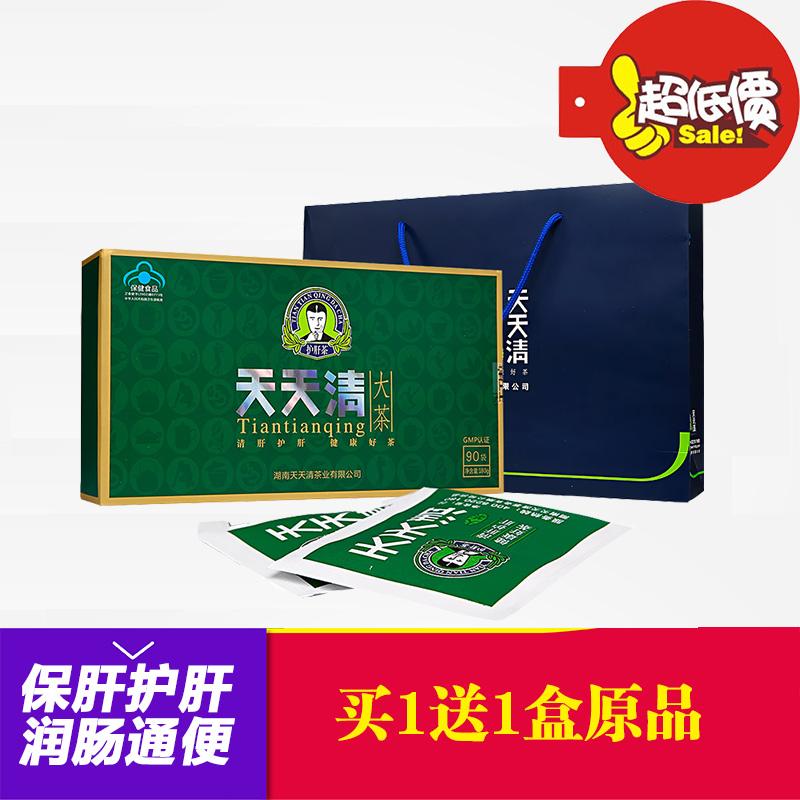 天天清 天天清大茶(护肝茶) 180g(2g*90袋)