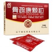 康辰 骨疏康颗粒(无糖型) 10g*6袋