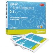 富露施 乙酰半胱氨酸顆粒 3g:0.1g*10袋