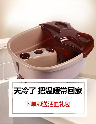 39370-科亚足浴盆