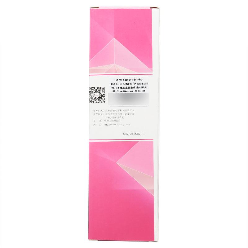丽波 电池版转珠棒 LBW-2003-T 天鹅王子 紫色