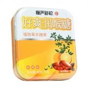 慢严舒柠 好爽润喉糖 (鲜橙味) 40g(15粒)