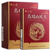 乐仁堂 乌鸡白凤片 0.5g*10片*3小盒