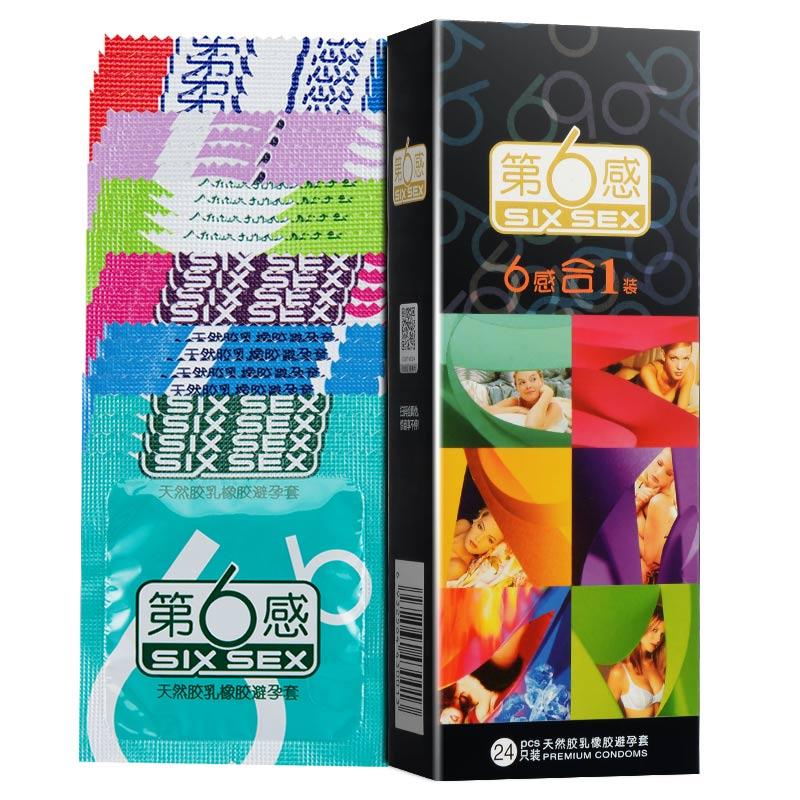 第6感 天然胶乳橡胶避孕套6感合1装(新包装) 24只