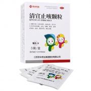苏中药业 清宣止咳颗粒 10g*5袋