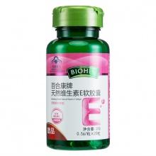 百合康 百合康牌天然维生素E软胶囊 10g(0.5g*20粒)