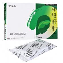 甘乙康 和络舒肝片 0.43g*45片