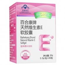 百合康牌 天然维生素E软胶囊 30g(0.5g*60粒)