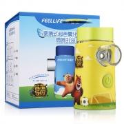 FEELLiFE来福士 便携式超声雾化器 Air 360 mini+A 熊大版 1台