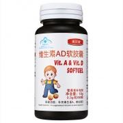 美貝健 維生素AD軟膠囊 18g(0.3g*60粒)