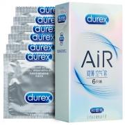 杜蕾斯 AiR避孕套 隐薄空气套 6只