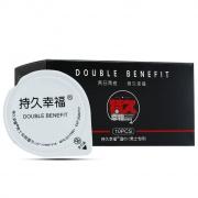 DOUBLE BENEFIT 持久幸福濕巾 (男士專用) 10片