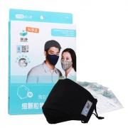 亲净 细颗粒物防护口罩 加厚款 黑色 1只装(纯白立体滤片6枚)