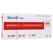 万孚 人类免疫缺陷病毒抗体(HIV1/2)口腔黏膜渗出液检测试剂盒(免疫层析法) 条型 1人份/盒