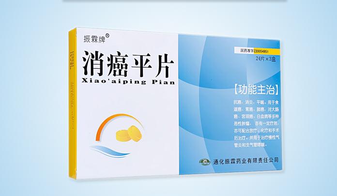 小康说药:消癌平片可用于治疗食道癌吗?