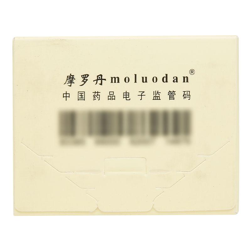 华山牌 摩罗丹(浓缩丸)