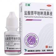 三益 盐酸萘甲唑啉滴鼻液 8ml:0.1%