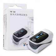 永康 指夹式脉搏血氧仪 YK-80C 灰色 1盒