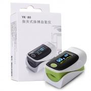 永康 指夹式脉搏血氧仪 YK-80C 绿色 1盒