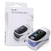 永康 指夹式脉搏血氧仪 YK-80C 紫色 1盒