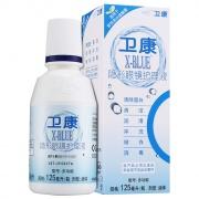 卫康 X-Blue隐形眼镜护理液 多功能 125ml