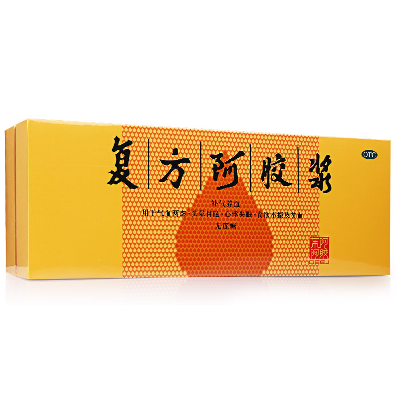 東阿阿膠 復方阿膠漿(無蔗糖)