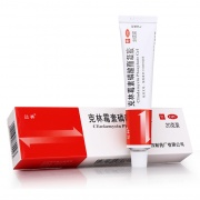达林 克林霉素磷酸酯凝胶 20g/支