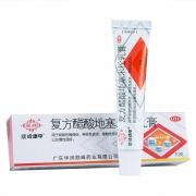 顺峰康平 复方醋酸地塞米松乳膏 10g
