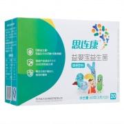 思连康 益婴宝益生菌固体饮料 60g(3g*20袋)