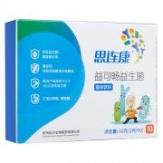 思连康 益可畅益生菌固体饮料 30g(3g*10袋)