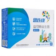 思連康 益可暢益生菌固體飲料 60g(3g*20袋)