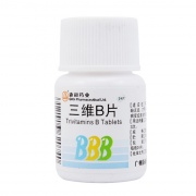 【开年利事,惠更旺】20元特价,用于补充齐乐娱乐B1、B4、B12缺乏症。