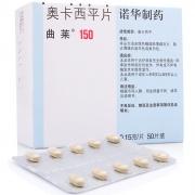 【开年利事】低至108元/盒!本品治疗原发性全面性强直-阵挛发作和部分性发作,伴有或不..