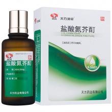 天方清平 盐酸氮芥酊 50ml/瓶