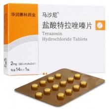 马沙尼 盐酸特拉唑嗪片 2mg*14片*1板