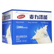 麥力添能 蛋白固體飲料(香草味) 動感藍 15g*18袋