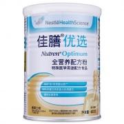 佳膳 优选全营养配方粉(特殊医学用途配方食品) 香草口味 400g