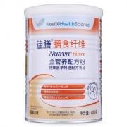 佳膳 膳食纤素全营养配方粉(特殊医学用途配方食品) 香草口味 400g