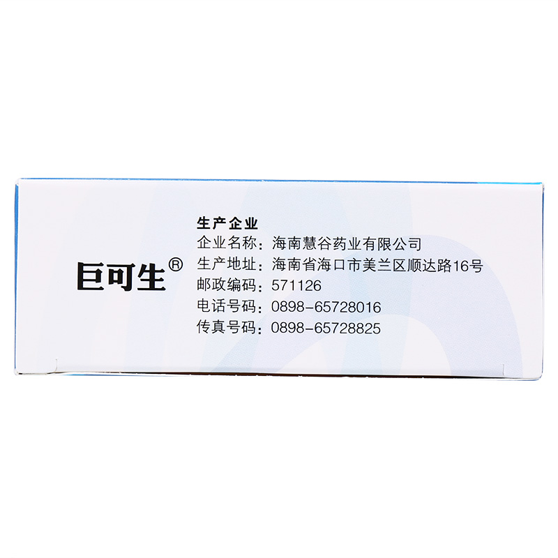 巨可生 赖氨葡锌颗粒(无糖)